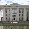 Дворцы и дома культуры в Вирандозере