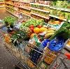 Магазины продуктов в Вирандозере